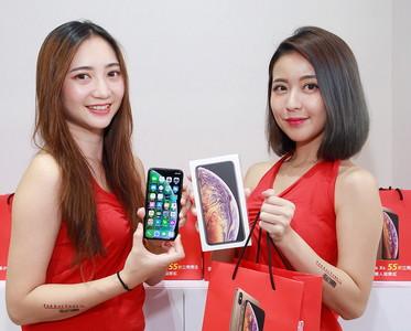 iPhone Xs Max超「大」驚喜