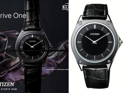 星辰錶「20萬頂級錶」秘密大公開