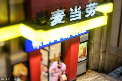 11月開始!北京麥當勞推「免吸管杯蓋」