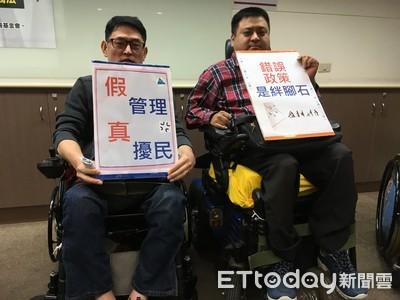 身障團體:反對生活輔具納醫療器材