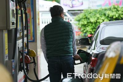 中油問題油退款 小黃駕駛領8千笑呵呵