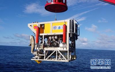 海星6000水下機器人完成首次科考