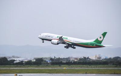 長榮航空舊金山航班遭鳥擊!旅客驚魂
