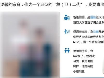 「5歲讀500本外文書」上海孩子面試國際學校 父母備妥15頁超狂履歷