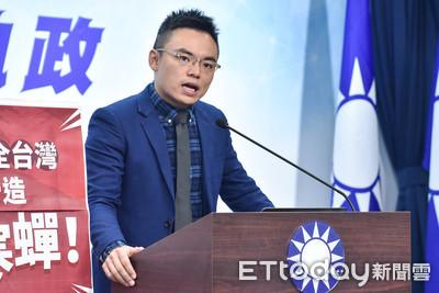 嚴罰假訊息 國民黨嗆:選舉失敗拿社群媒體開刀