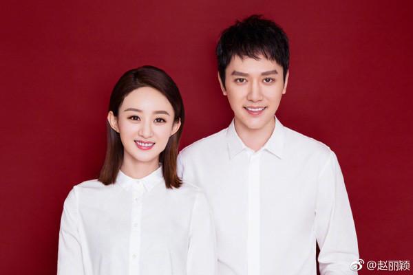 ▲趙麗穎10月16日正式宣布與馮紹峰結為夫妻。(圖/翻攝自微博/趙麗穎)