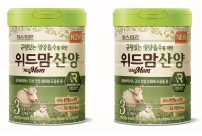 嬰兒也喝得到!南韓研發「泡菜奶粉」