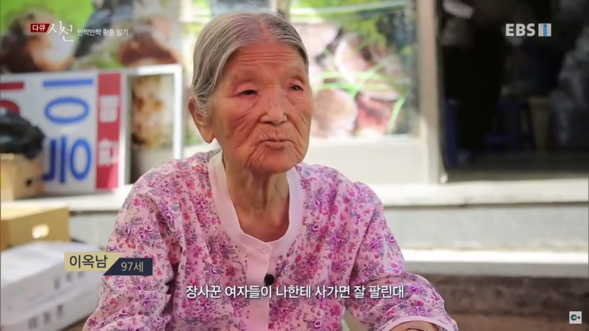 ▲▼南韓李玉南奶奶(圖/翻攝自Youtube@EBSDocumentary (EBS 다큐) )