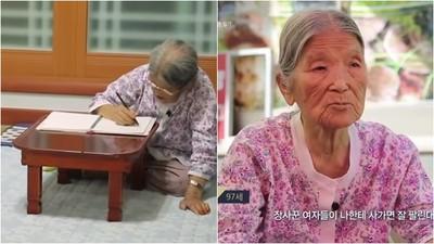 《第九十七個春夏秋冬》近百嬤寫的悲歡日記 她60歲才能學握筆