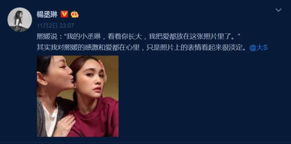 ▲▼楊丞琳吃宵夜「被吻臉照」曝光!(圖/翻攝自Instagram/rainie77)