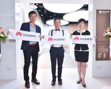 華為台首家品牌服務中心開幕