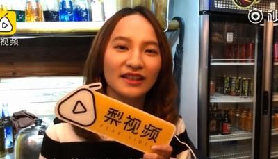 北大生開燒烤店校內招聘 同學諷:合適嗎?