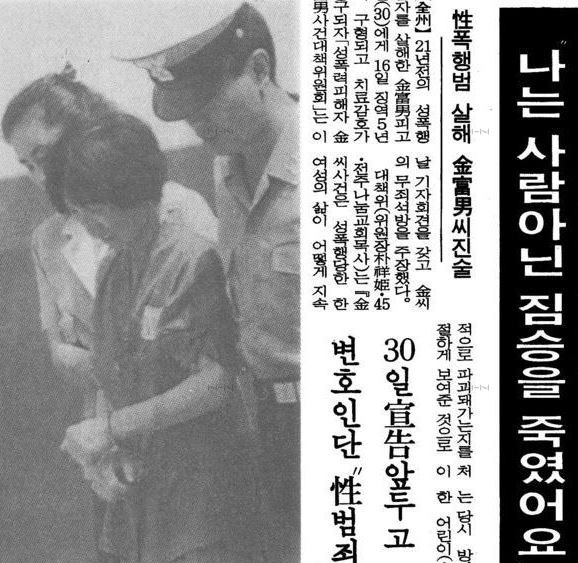 ▲▼金富男事件(圖/翻攝自Naver Blog)