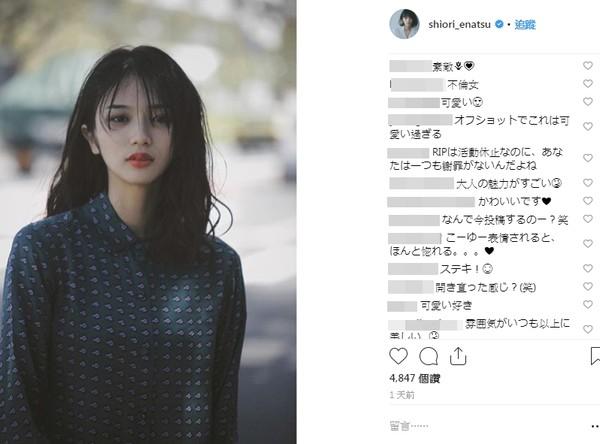 ▲大塚愛老公不倫23歲嫩模,拖一年才承認。(圖/翻攝自IG)