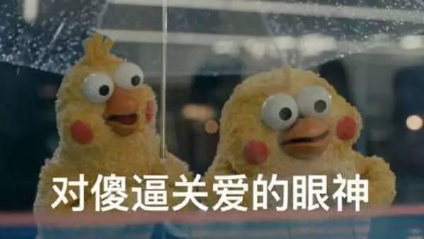 大檸檬用圖(圖/網路梗圖)