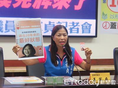 義賣幹話撲克牌 所得王家貞將捐給以核養綠