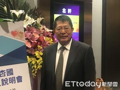 杏國胰臟癌新藥三期臨床在台灣收案