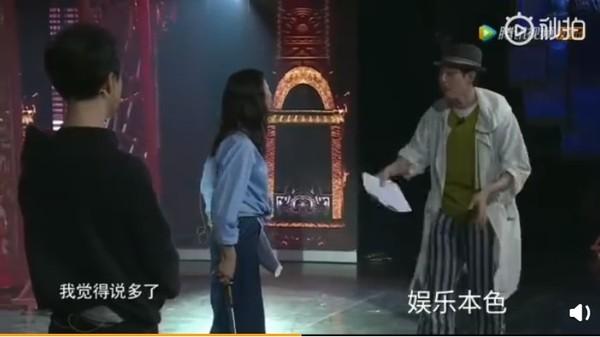 ▲張鈞甯堅決刪台詞「我不想說」,跟劉歡產生衝突。(圖/翻攝自秒拍)