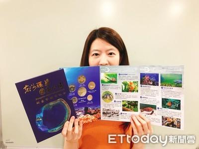 影/快來蒐藏!台灣國家公園采風系列第七套硬幣將於11月15日上市