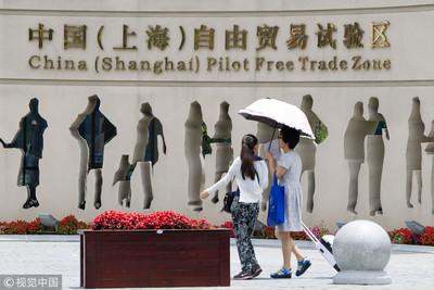 上海自貿區第3次擴區 將落地臨港