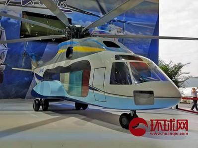 中俄將聯合研發近200架「先進」重型直升機
