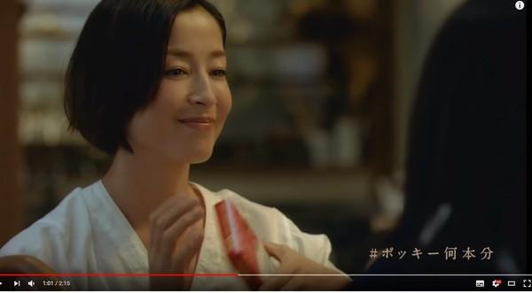▲宮澤理惠45年黑色大肉痣割除了。(圖/翻攝自YouTube)