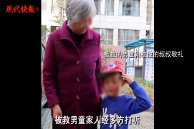 1.2秒!解放軍撲身鐵軌下救4歲童