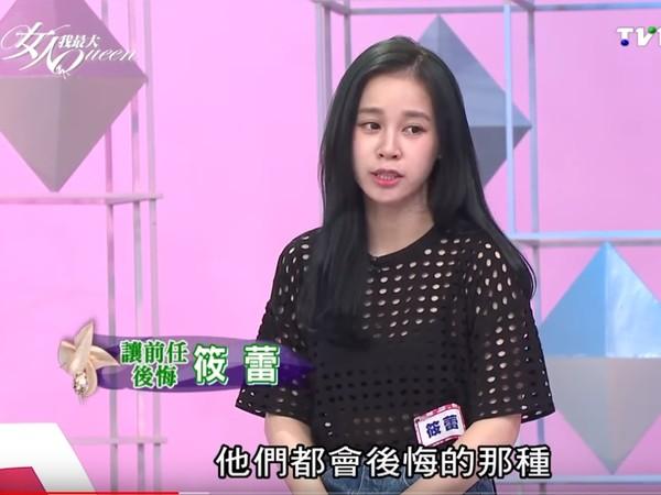 ▲陳筱蕾是《女人我最大》固定班底。(圖/翻攝自YouTube)