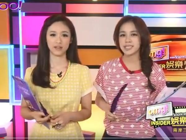 ▲吳姍儒剛出道的節目,就是跟陳筱蕾一起搭檔主持。(圖/翻攝自YouTube)