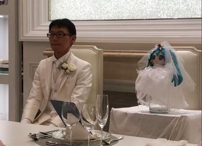 日男娶初音:希望大家都找到適合的