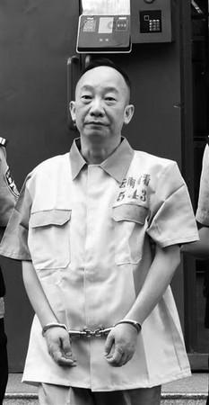 ▲蒋兆岗在看守所。(图/翻摄自中国纪检监察报)