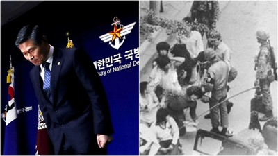 遲到38年的道歉 518民主運動女性遭軍隊性侵 韓國防部長:反省中