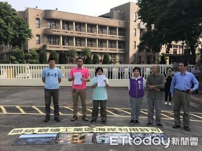 環團提撤銷訴訟 批台灣有詐騙政府