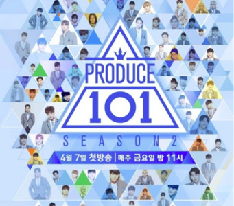 下一個Wanna One? 《PRODUCE》第4季爆播出時間曝光