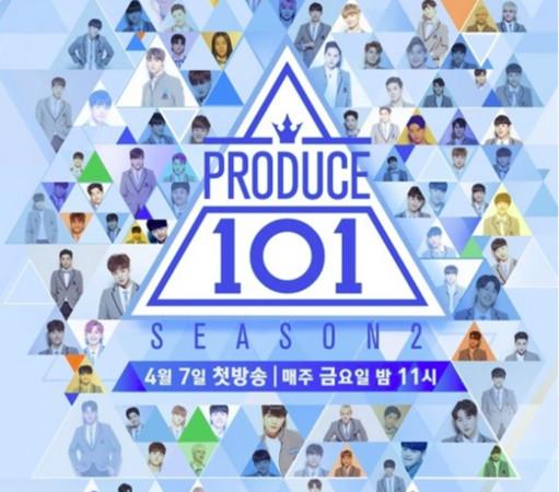 ▲《PRODUCE》第4季被爆明年4月播。(圖/翻攝自Mnet)