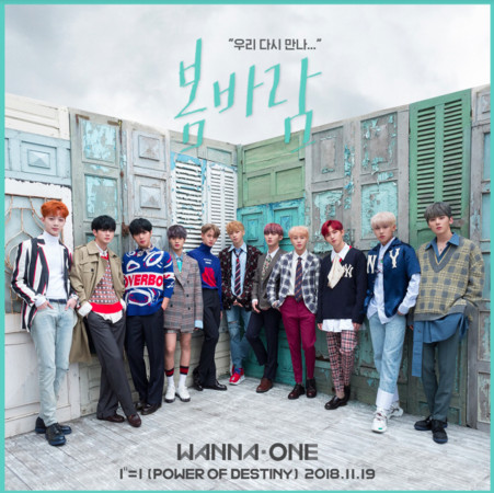 ▲▼下一個Wanna One? 《PRODUCE》第4季被爆(圖/翻攝自Mnet、Off The Record、Swing Entertainment)