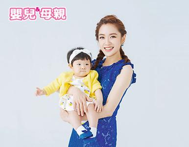 楊千霈重新定義美麗 孩子讓她更動人