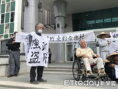 拆屋還地挨告 自救會法院前抗議
