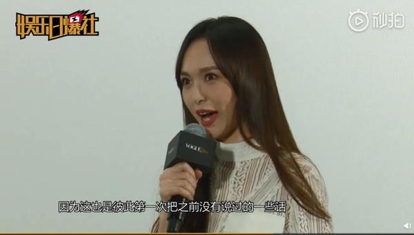 ▲唐嫣分享婚禮最難忘瞬間。(圖/翻攝自微博/《新浪電視》)