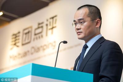 王興引詩「焚書坑」暗諷北京? 美團市值單日蒸發4355億