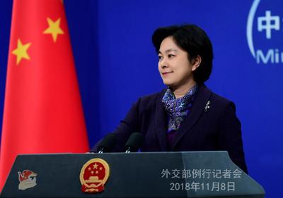 援助薩國1.5億美元 華春瑩:非台灣聲稱金元外交
