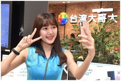 台灣大網路門市iPhone 6s Plus 0元