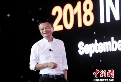 馬雲「董事長」最後一次雙11 阿里:銷售總額有望再創新高