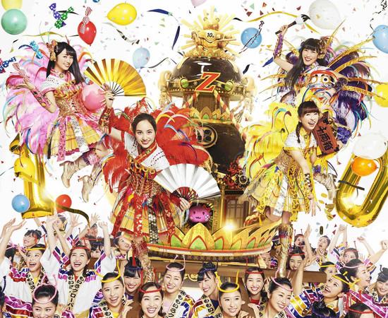 ▲▼「桃色幸運草Z」明年登台開唱 粉絲驚喜:場地太小!。(圖/大鴻藝術提供)