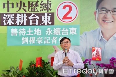 劉櫂豪:停止知本溼地光電開發計劃