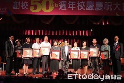 華醫50年校慶 表揚23位傑出校友