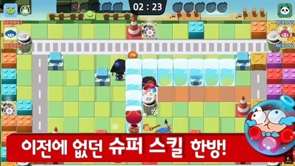▲▼爆爆王2019年推出手機版(圖/翻攝自Youtube@넥슨 YouTube)