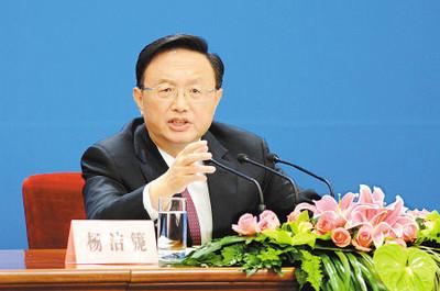 一帶一路5年!楊潔篪:中方支持多邊主義