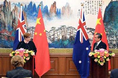 「援助戰略」續推 北京對南太平洋「慢火燉牛肉」