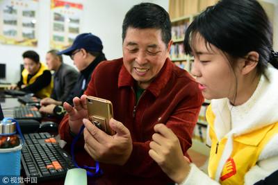 北京開始試點手機號異地銷戶